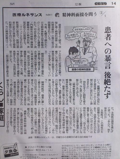 http://kisarazu-chiro.com/swfu/d/DSC_0759-2-2.png